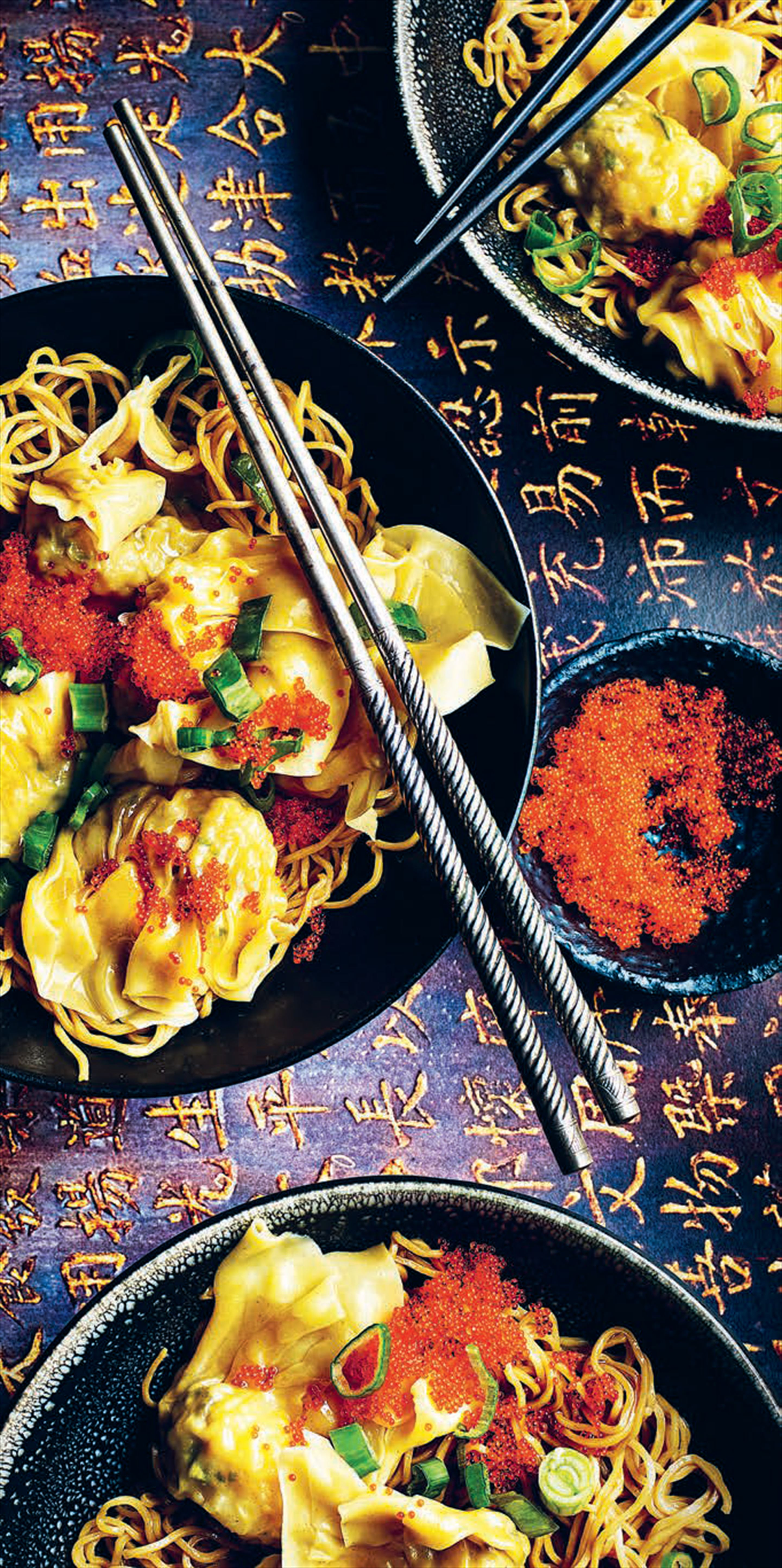 Wonton braised noodles with tobiko: the jelly fish fold