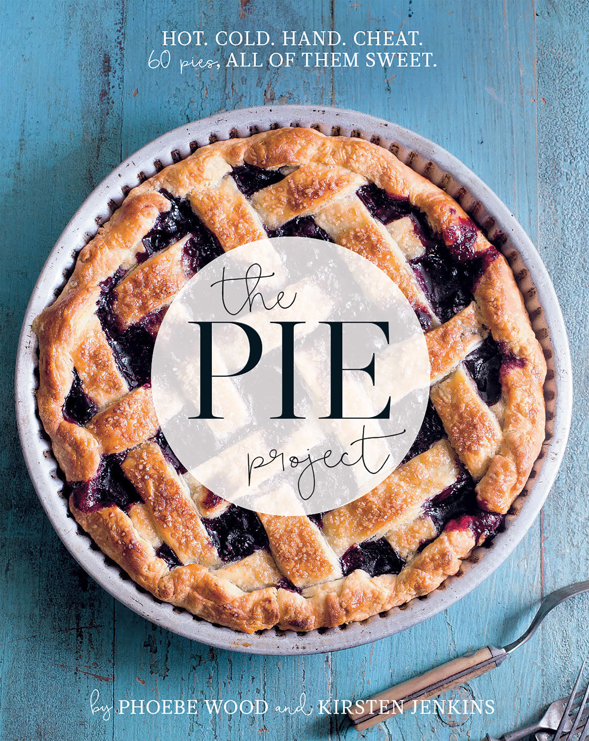 The Pie Project